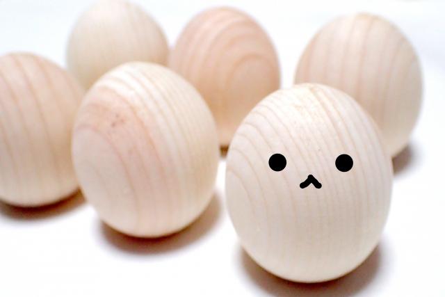 卵の中にも巣守りあり